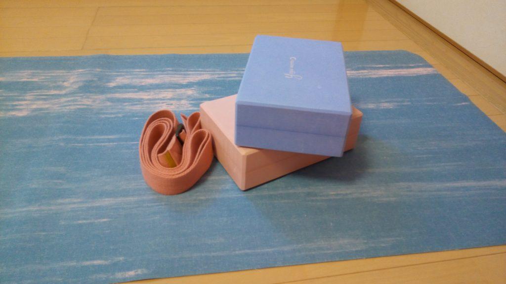 Yoga studio utataの画像